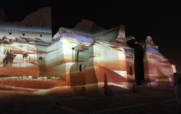 Atturaif Museum Projection Mapping