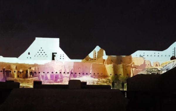Atturaif Museum Abdullah